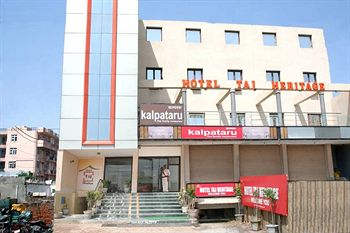 HOTEL TAJ HERITAGE, Agra